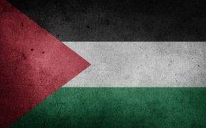 Immaginazione palestinese