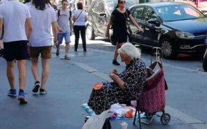La nonna delle presine