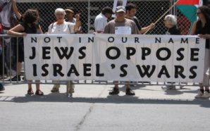 Gaza contro il piano di annessione, Fatah e Hamas insieme